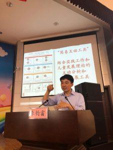 Dr. Li presenting