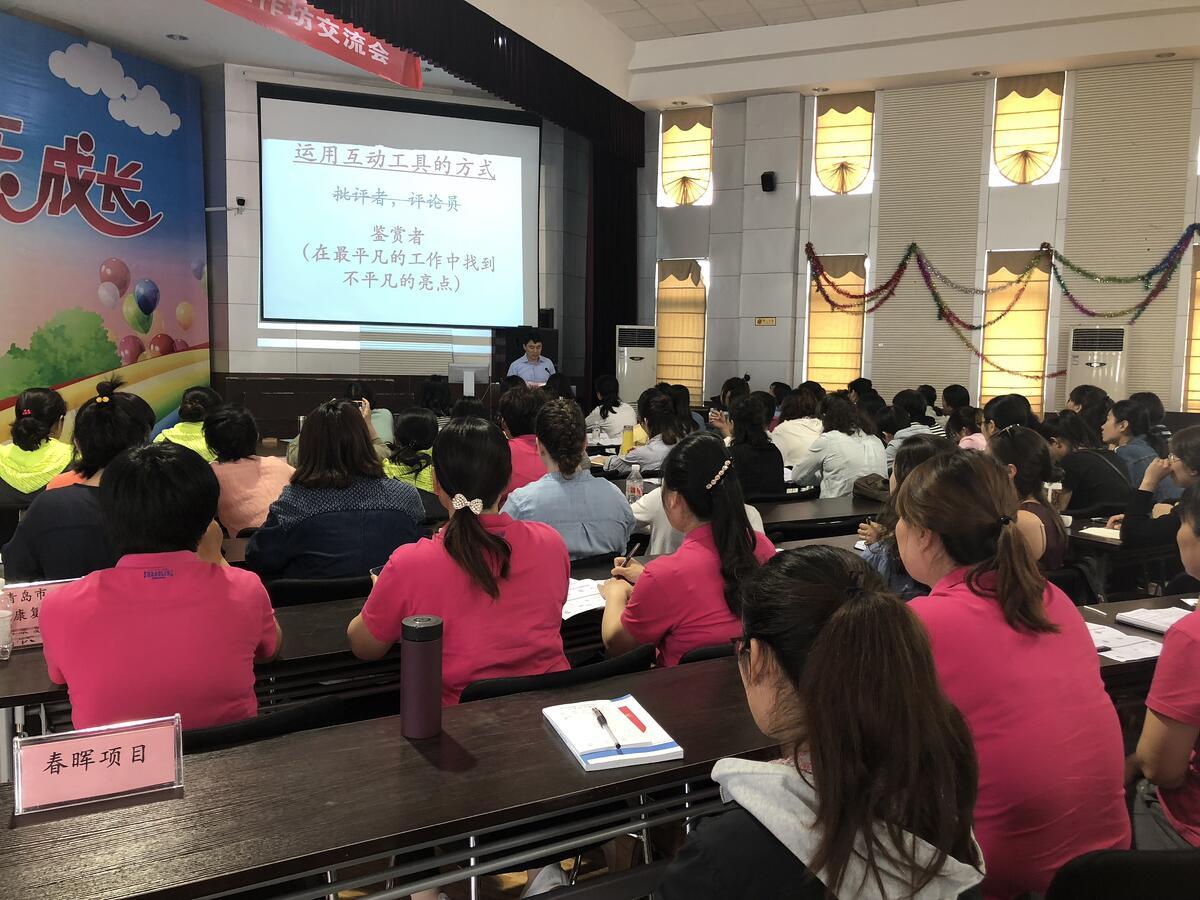 Dr. Li's workshop