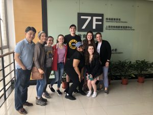 Saint Vincent College students at East China Normal University